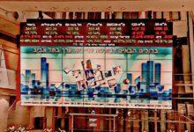 "Photo of משקיעים כשירים: הבורסה פותחת ערוצי מימון חדשים המקלים משמעותית על גיוס הון בתחומי ההשקעה בנדל""ן, מחקר ופיתוח וקרנות הון סיכון"